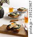 パン サンドイッチ 食パンの写真 39522967