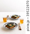 パン サンドイッチ 食パンの写真 39522970