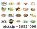 食べ物 ご飯 料理のイラスト 39524096