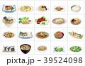 食べ物 ご飯 料理のイラスト 39524098