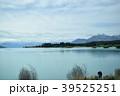 テカポ湖とカップル 39525251