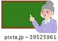 先生 女性 39525961