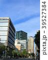 都会 建物 晴れの写真 39527384