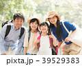 家族旅行 夫婦と小学生2人姉妹の4人家族 39529383