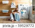 洗濯 洗濯物 ランドリーの写真 39529772