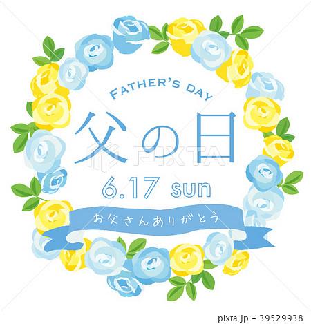 2018年父の日 タイトル ロゴ  39529938