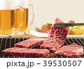 焼き肉 焼肉 網焼きの写真 39530507