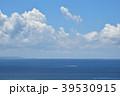 海 風景 雲の写真 39530915
