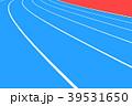 陸上競技のトラック 39531650