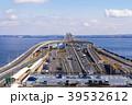 海ほたる 海ほたるパーキングエリア 東京湾アクアラインの写真 39532612