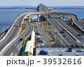 海ほたる 海ほたるパーキングエリア 東京湾アクアラインの写真 39532616