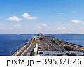 海ほたる 海ほたるパーキングエリア 東京湾アクアラインの写真 39532626