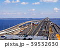 海ほたる 海ほたるパーキングエリア 東京湾アクアラインの写真 39532630