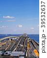 海ほたる 海ほたるパーキングエリア 東京湾アクアラインの写真 39532637