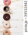 コーヒー ドーナツ カップの写真 39532982