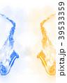 水彩画 透明水彩 サックスのイラスト 39533359