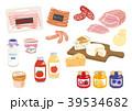 加工食品いろいろ 39534682