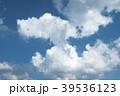 空 青空 雲の写真 39536123