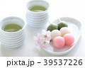 花見団子 三色団子 お茶の写真 39537226
