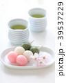 花見団子とお茶 39537229