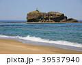 白兎海岸 海岸 海の写真 39537940