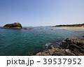 白兎海岸 海岸 海の写真 39537952