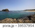 白兎海岸 海岸 海の写真 39537954