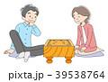 夫婦_将棋 39538764