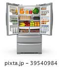食 料理 食べ物のイラスト 39540984