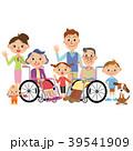 車イス 介護 三世代家族のイラスト 39541909