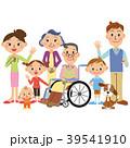 介護 三世代家族 ベクターのイラスト 39541910