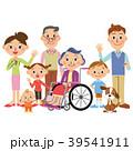 車イス 介護 三世代家族のイラスト 39541911