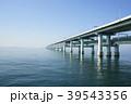関西国際空港連絡橋 関空連絡橋 橋の写真 39543356