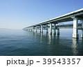 関西国際空港連絡橋 関空連絡橋 橋の写真 39543357