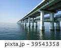 関西国際空港連絡橋 関空連絡橋 橋の写真 39543358