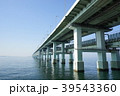 関西国際空港連絡橋 関空連絡橋 橋の写真 39543360