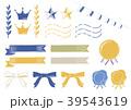 リボン ベクター フレームのイラスト 39543619