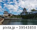 愛媛県 今治城とお堀 39543850