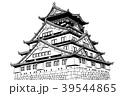 大阪城 【JPG+PNG】 39544865
