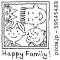 家族 親子 ファミリーのイラスト 39545489