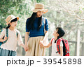 親子遠足 小学生2人姉妹と母親 39545898
