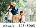 家族旅行 小学生2人姉妹と母親 39545903