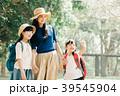 家族旅行 小学生2人姉妹と母親 39545904