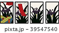 花札のイラスト|5月菖蒲(あやめ)|日本のカードゲーム|ベクターデータ 39547540