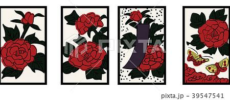 花札のイラスト|6月牡丹|日本のカードゲーム|ベクターデータ 39547541