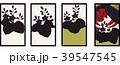花札のイラスト|12月桐|日本のカードゲーム|ベクターデータ 39547545