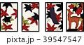 花札のイラスト|10月紅葉|日本のカードゲーム|ベクターデータ 39547547