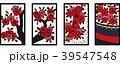 花札のイラスト|3月桜|日本のカードゲーム|ベクターデータ 39547548