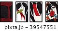 花札のイラスト|11月柳|日本のカードゲーム |ベクターデータ  39547551