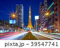 night view of Tokyo city, Japan 39547741